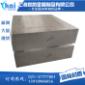 LM10铝板板材