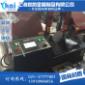 AL8上海铝板厂