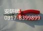 绝缘尖嘴钳yabo88电脑版