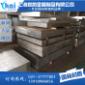 国产2A12铝板