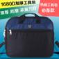 东yabo88电脑版包-广州工
