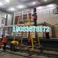 绝缘梯车专业生产接触网检修梯车
